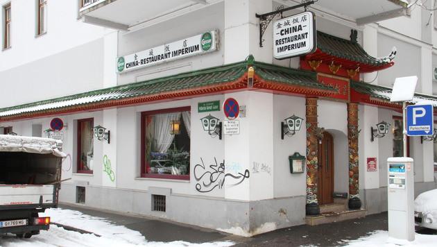 In diesem China-Restaurant in Graz schlug das Räuber-Duo zu. (Bild: Christian Jauschowetz)