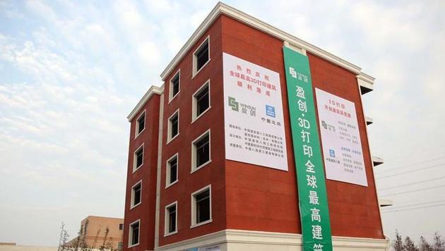 Die Einzelteile dieses fünfstöckigen Hauses wurden mittels 3D-Drucker hergestellt. (Bild: caixin.com)