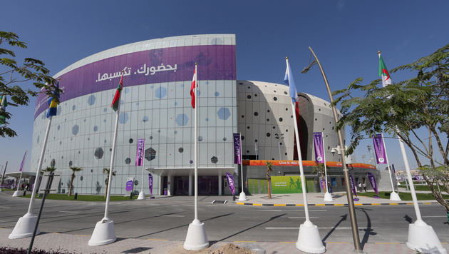 Duhail Sports Hall (Bild: GEPA)