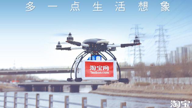 Alibaba testet Tee-Auslieferung mittels Drohne (Bild: Taobao)