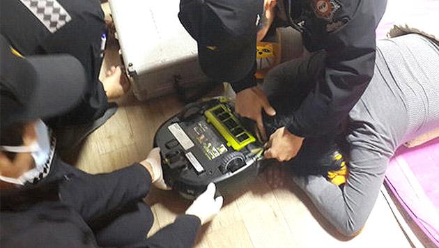 Feuerwehr rettete Frau nach Saugroboter-Attacke (Bild: Changwon Fire Service Headquarters)