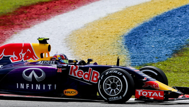 Red Bull in F1 mit Audi-Motoren? Heftige Dementi (Bild: APA/EPA/SRDJAN SUKI)