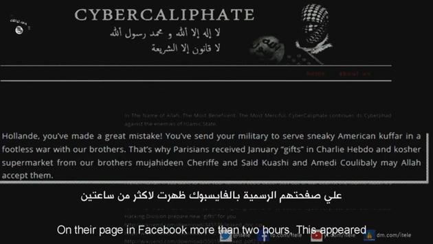 Ein Screenshot der gehackten Facebook-Seite von TV5Monde (Bild: YouTube.com)