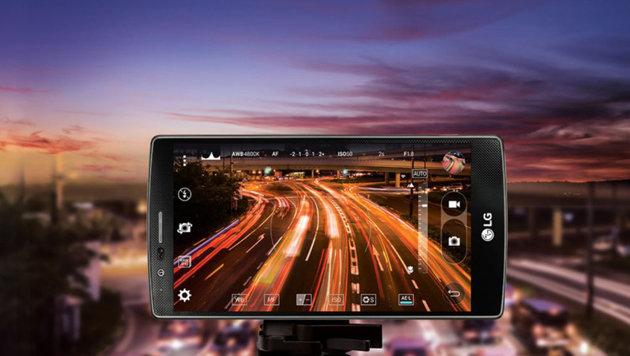 G4: So sieht LGs neues Android-Flaggschiff aus (Bild: LG)