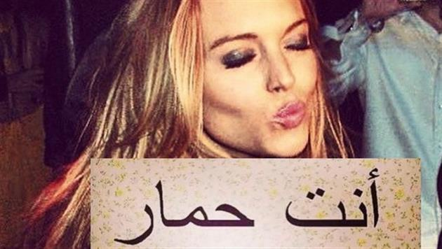 Lindsay Lohan postet heißes Oben-ohne-Selfie (Bild: Zoomin.TV)