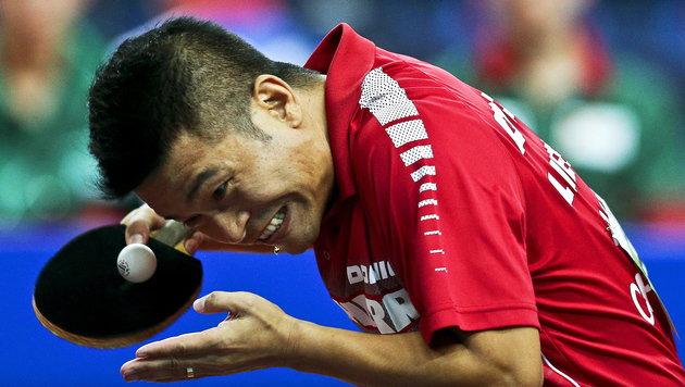 Chen Weixing (Bild: APA/EPA/MIGUEL A. LOPES)