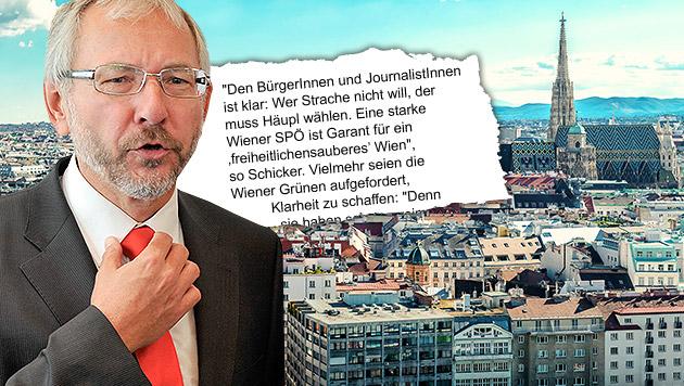 Sorgt für Kritik: Wiens SP-Klubchef Rudi Schicker (Bild: APA/Herbert Neubauer, ots.at, thinkstockphotos.de)