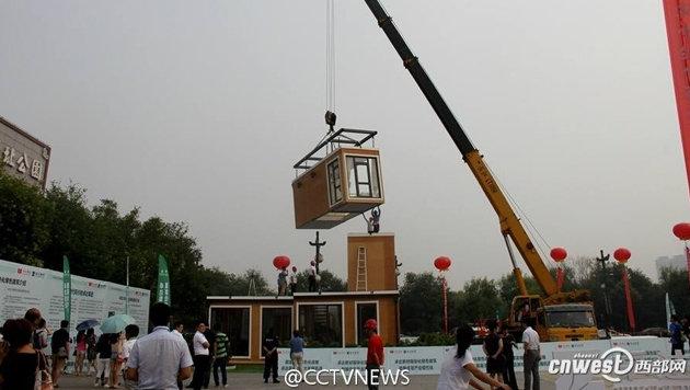 Dank 3D-Drucker: Haus wurde in drei Stunden gebaut (Bild: facebook.com/cctvnewschina)
