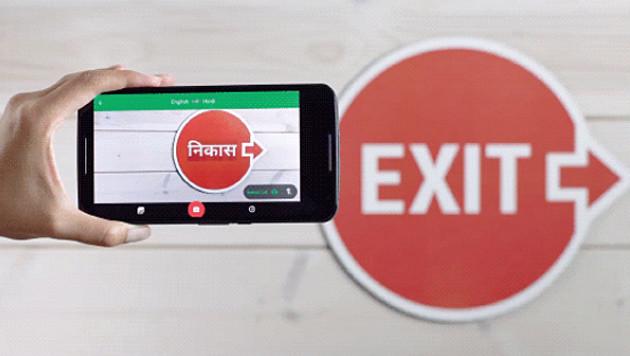 Google Translate beherrscht jetzt 20 neue Sprachen (Bild: Google)