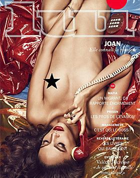 """Auch Joan Smalls rekelt sich nackt für das """"Lui""""-Magazin vor der Kamera. (Bild: instagram.com/joansmalls)"""
