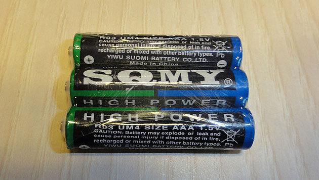 Von Son...äh...SQMY gibt es übrigens nicht nur Duroshock-Controller, sondern auch Batterien. (Bild: flickr.com/photos/mibhr/8514507715/in/pool-fake/)