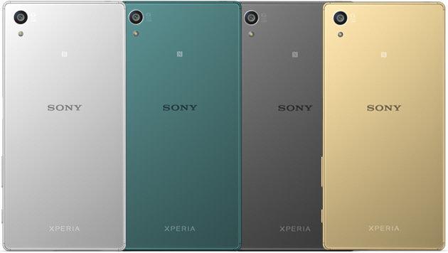 Das Xperia Z5 kommt in vier verschiedenen Farben: Silber, Grün, Dunkelgrau und Gold. (Bild: Sony)