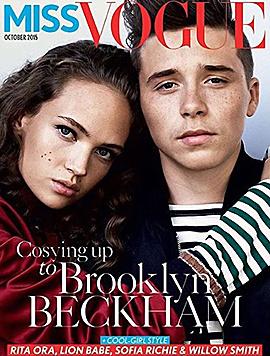 Brooklyn Beckham macht seinem jüngeren Bruder Romeo nun Konkurrenz als Model. (Bild: Viennareport)