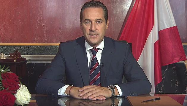 Strache will nicht Bundespräsident werden (Bild: YouTube.com)