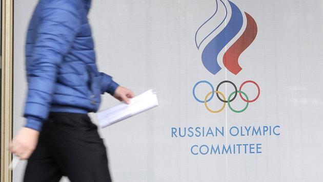 Russlands Leichtathleten vorläufig suspendiert (Bild: APA/EPA/MAXIM SHIPENKOV)
