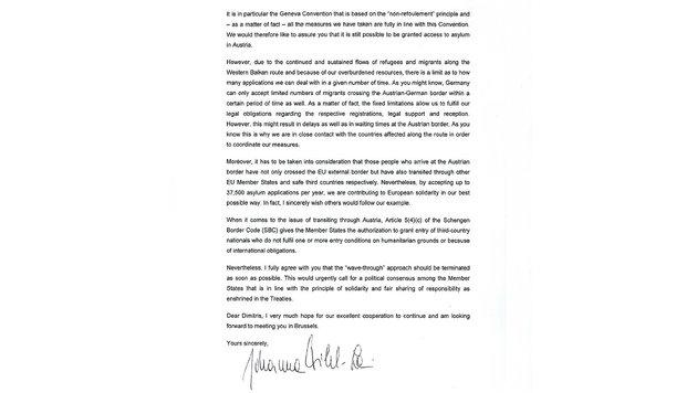 So h�flich schickt Mikl-Leitner G�tz-Zitat an EU (Bild: BMI)