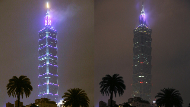 Taiwan (Bild: AP)