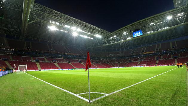 Terror-Angst! Galatasaray - Fenerbahce abgesagt (Bild: GEPA)