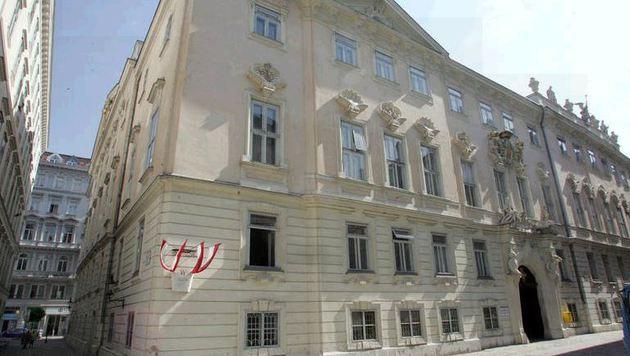Der Verwaltungsgerichtshof (Bild: Andi Schiel (Symbolbild))