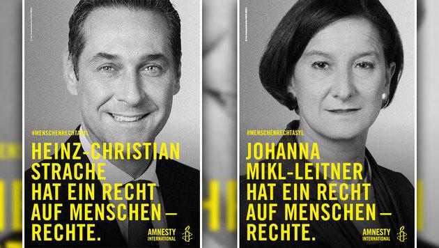 Amnesty wirbt mit Strache-Foto für Menschenrechte (Bild: Amnesty International)
