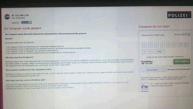 Computervirus kommt per Mail (Bild: Polizei (Symbolbild))
