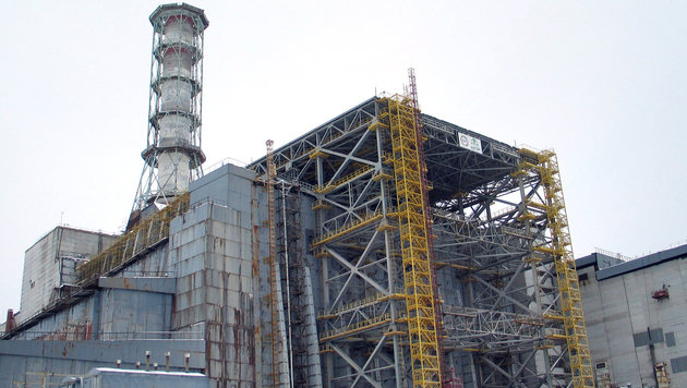 Der neu abgedichtete Reaktor heute (Bild: APA/THOMAS SCHMIDT)