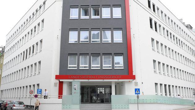 Auch am Landesverwaltungsgericht Linz geht es um den Abschluss des Linzer Swap-Geschäftes. (Bild: Markus Wenzel)