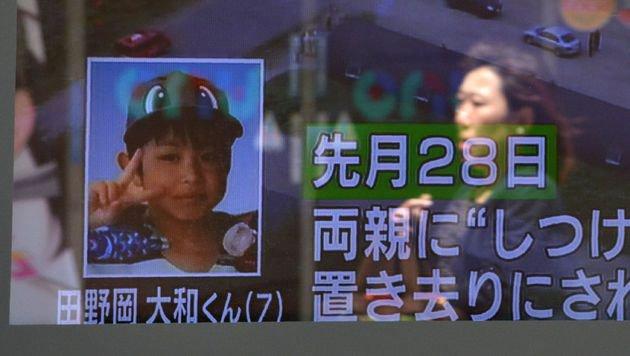 Japanische Medien berichteten rund um die Uhr über die Suche nach Yamato. (Bild: APA/AFP/KAZUHIRO NOGI)