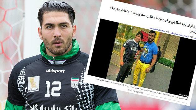 """Iraner wegen """"unkonventioneller"""" Kleidung gesperrt (Bild: GEPA, ir.voanews.com (Screenshot))"""