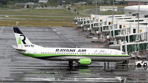 Malaysia: Scharia-Airline muss wieder dichtmachen (Bild: APA/EPA/AFIQ RAZALI)