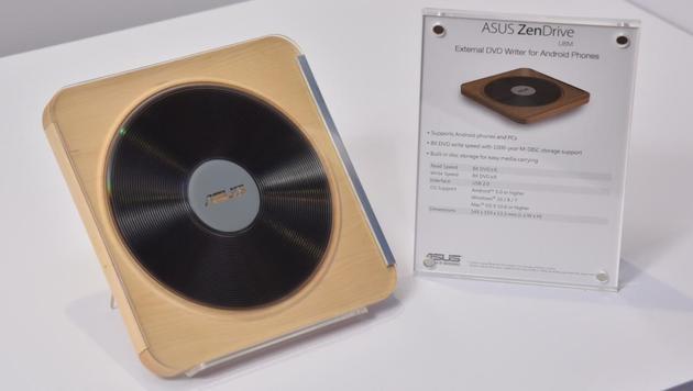 Asus bringt DVD-Laufwerk fürs Smartphone (Bild: Asus)