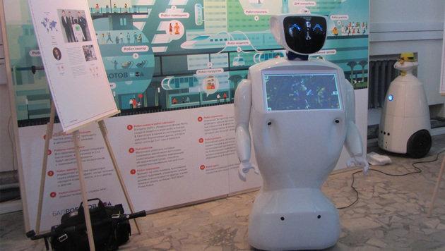 Roboter türmt aus Labor, verursacht Verkehrschaos (Bild: Promobot)