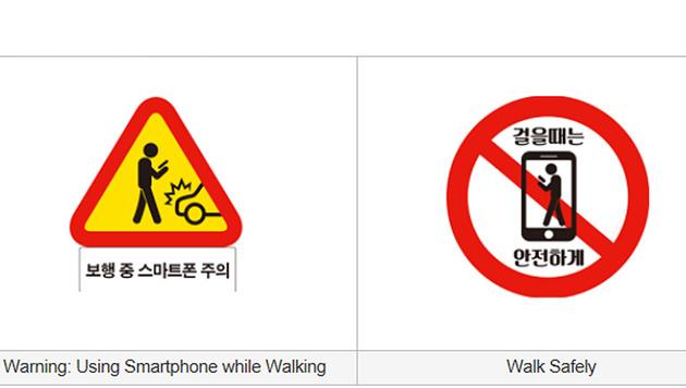 Südkorea testet Warnschilder für Smartphone-Nutzer (Bild: seoul.go.kr)