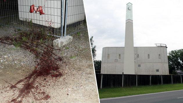 Moschee-Anschlag: Disziplinarverfahren beim Heer (Bild: Islamische Kulturgemeinschaft , Christian Jauschowetz)