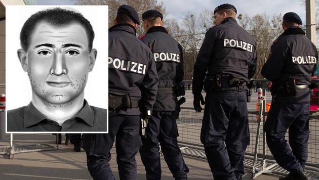 Unbekannter Sex-Täter belästigte Frau in Zug (Bild: APA/GEORG HOCHMUTH)