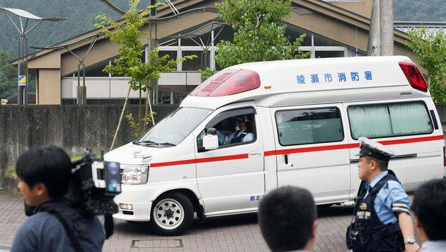 Blutiger Amoklauf in Japan: Mindestens 19 Tote (Bild: AP)