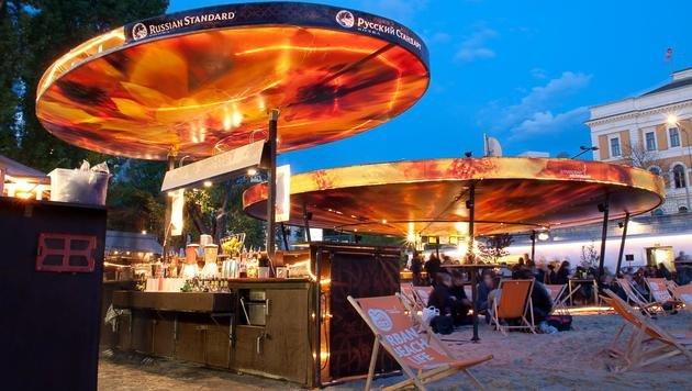 """Die Top 10 City-Beaches (Bild: facebook.com/Strandbar)"""