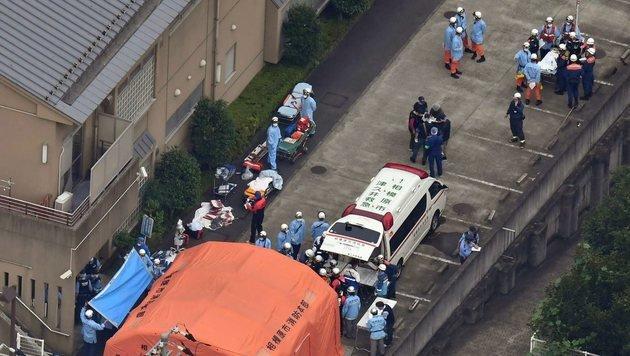 Blutiger Amoklauf in Japan: Mindestens 19 Tote (Bild: EPA)