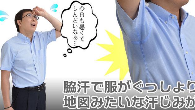 """""""Achsel-Kühler"""" macht Schluss mit Schweißflecken (Bild: thanko.jp)"""