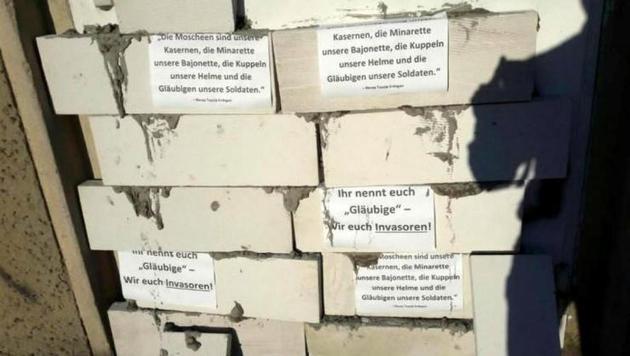 Deutschland: Eingang von Moschee zugemauert (Bild: facebook.com/netzwerkfuerfluechtlingeinparchim)