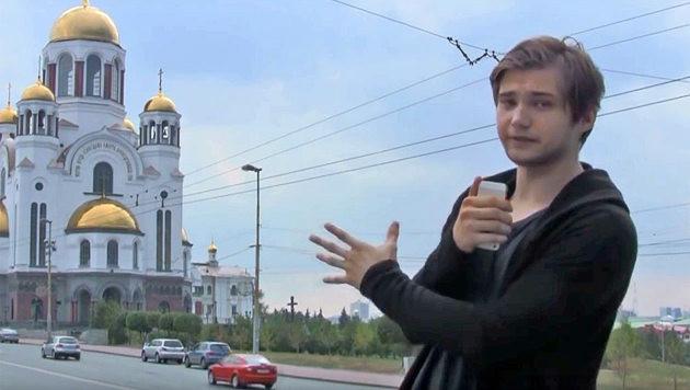 Pokémon-Jagd in Kirche: Russe vor Gericht (Bild: YouTube)
