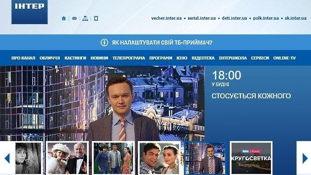 Der ukrainische TV-Sender Inter (Bild: Inter.ua)