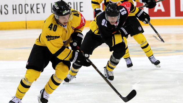 Vienna Capitals in Champions Hockey League out (Bild: GEPA)