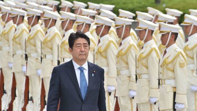 Premier Shinzo Abe (Bild: APA/AFP/KAZUHIRO NOGI)
