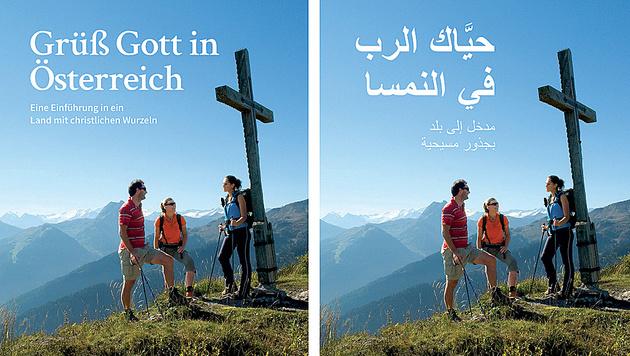 Broschüre erklärt Flüchtlingen Kultur und Glauben (Bild: Kathpress/Henning Klingen)