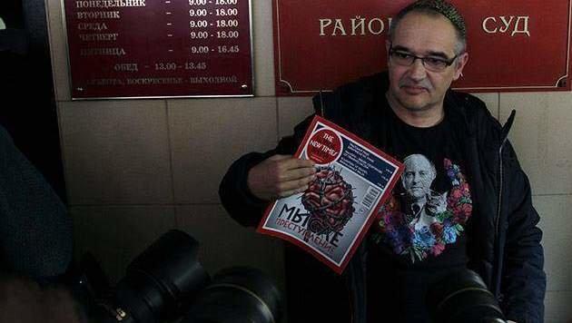 Blogger in Moskau zu Geldstrafe verurteilt (Bild: twitter.com/dolboed)