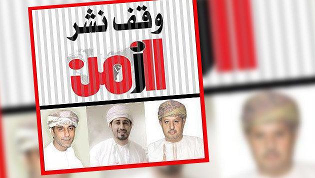 Journalisten wegen Korruptions-Artikel verurteilt (Bild: hrw.org, krone.at-Grafik)