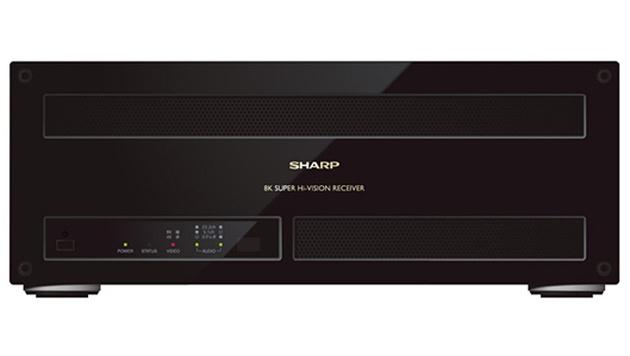 Sharp stellt weltweit ersten 8K-Receiver vor (Bild: Sharp)