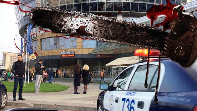 In diesem Einkaufszentrum ereignete sich die schreckliche Bluttat. (Bild: twitter.com/mc_maxim, Constantin Film)