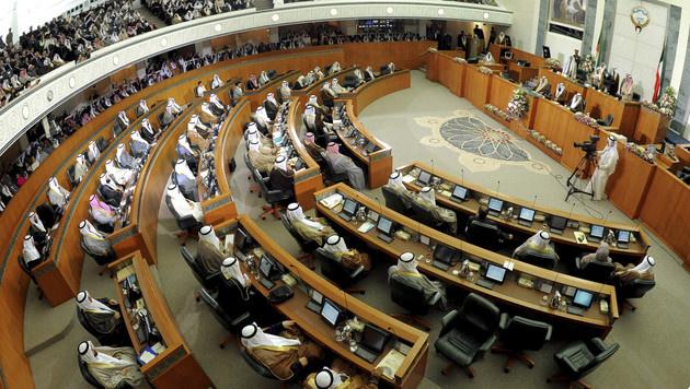 Das Parlament von Kuwait (Bild: AP)